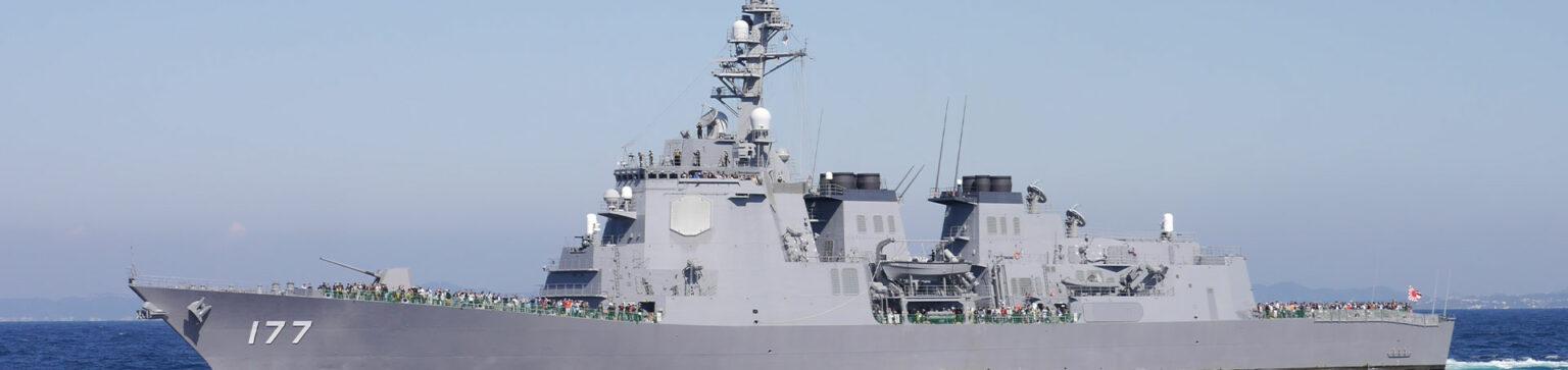 Picture of Aegis cruiser